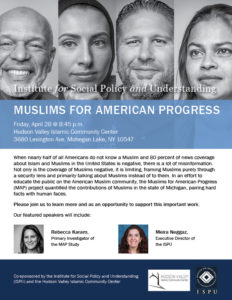 Muslims for American Progress event flyer