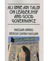 Ali Ibne Abi Talib on Leadership and Good Governance book cover