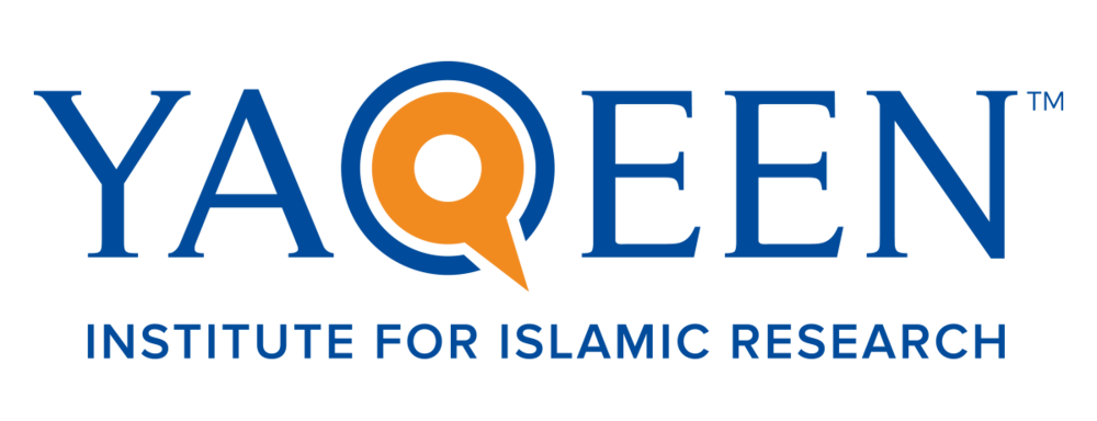 Yaqueen Institute for Islamic Research logo