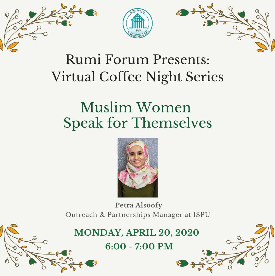 Rumi Form Coffee Night Speakers Series with Petra Alsoofy