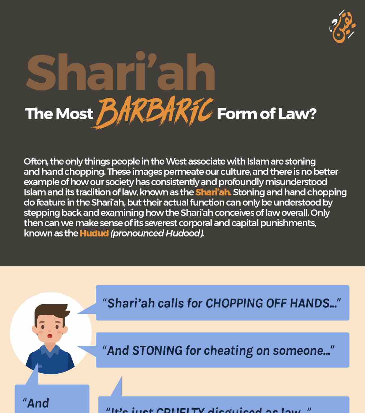 Shariah the most barbaric form of law? infographic